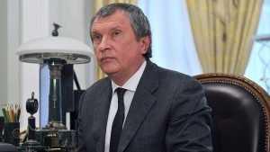 «Нищие» члены правления «Роснефти» начислили себе за квартал 1,7 миллиарда рублей