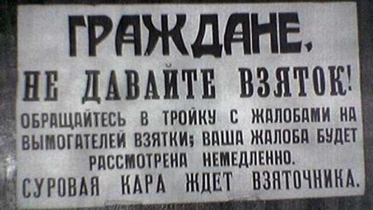 В Клинцах водителя арестовали за 20000 рублей взятки сотруднику МРЭО