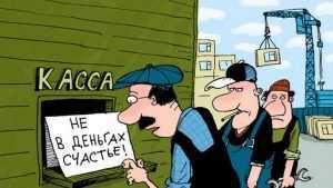 В Клинцах руководство рынка заставили выплатить работникам 1,4 млн рублей