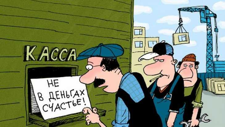 В Брянске директора ООО «Монолит-Строй» оштрафовали на 10 тысяч рублей