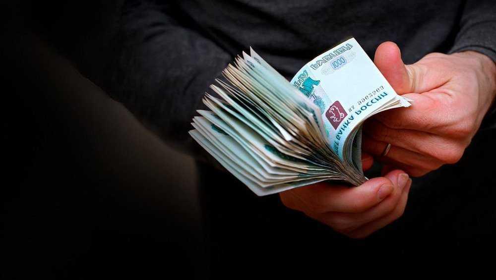 В Брянске 21 фирму обвинили в выдаче «серой зарплаты»