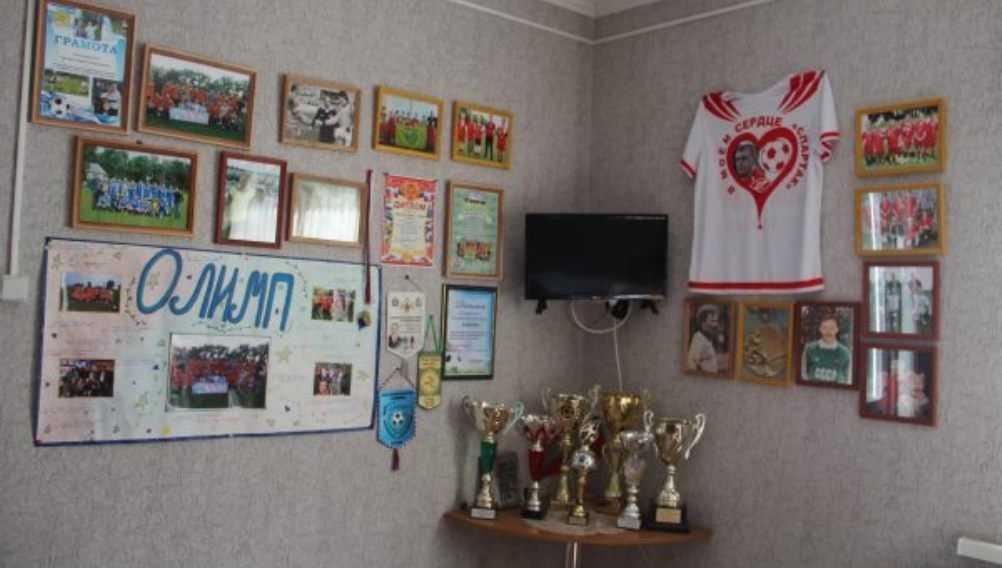 В Локте Брянской области откроют музей футбола