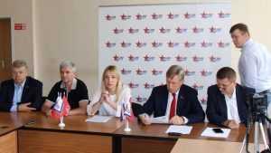 Верховный суд России снял «Родину» с выборов в Брянскую облдуму