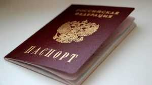 В Дятькове мужчина получил кредит по найденному чужому паспорту