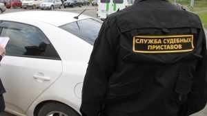 В Почепе пристав по ошибке арестовал автомобиль брянца за долги
