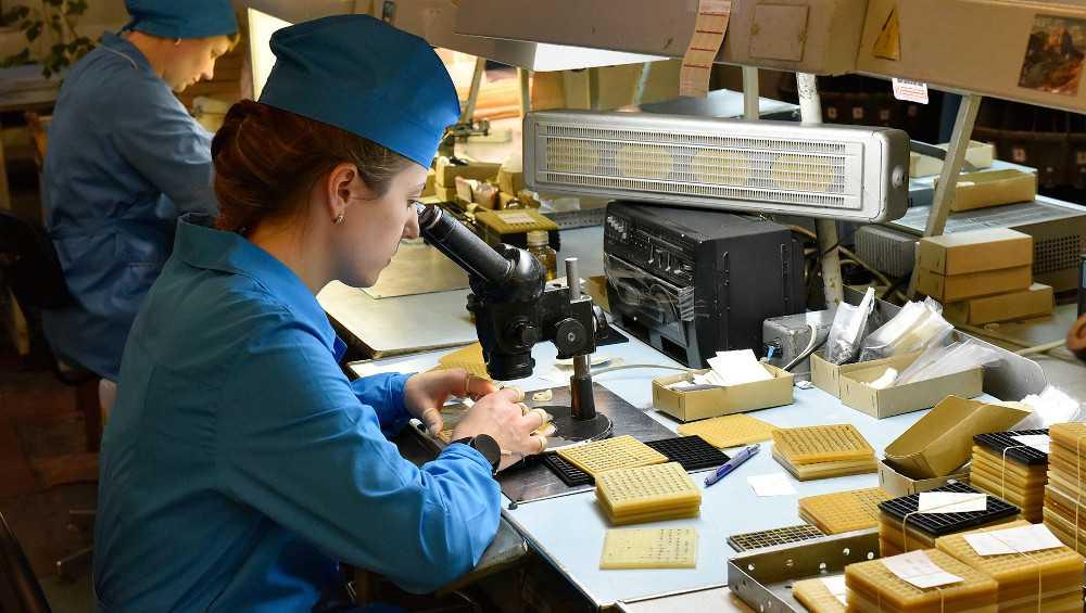 Брянская область стала четвертой в России по росту промышленности