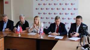 В Брянске областной суд снял партию «Родина» с выборов в горсовет