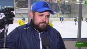 Брянский хоккейный клуб возглавил новый тренер