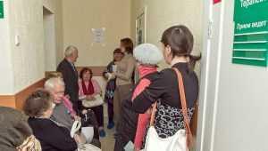 Двухчасовое ожидание приема к врачу в Брянске стало нормой