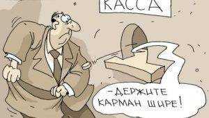 В Стародубе главу фирмы осудят за 950000 рублей долга перед работниками