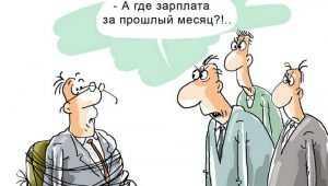 В Унече директор «Стройтэкса» задолжал работникам почти 8 млн рублей
