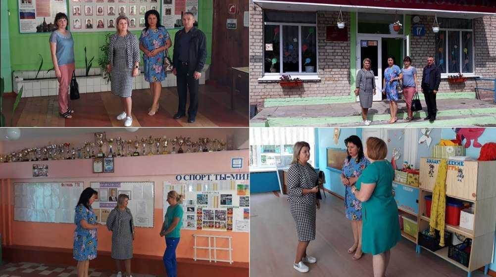 В Злынковском районе школу и детсад обновили за 4 млн рублей