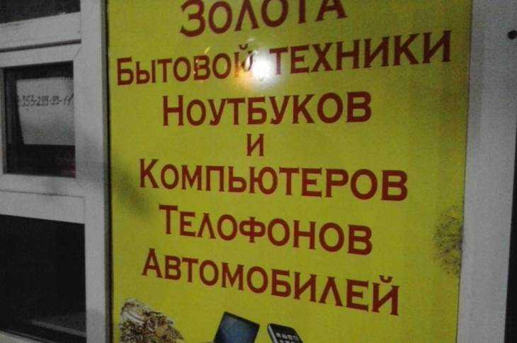 В Брянске изобрели толофоны