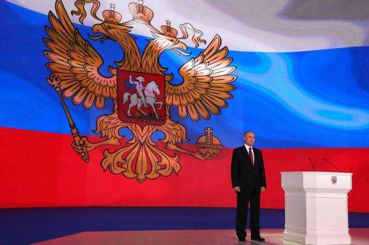 Президент обратился к России