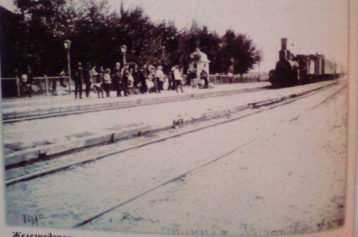 Старый вокзал Брасова