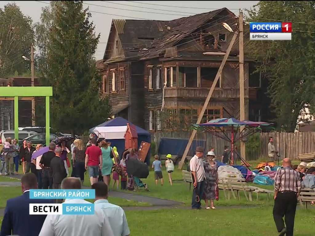 В брянском поселке переселенцы получили жилье