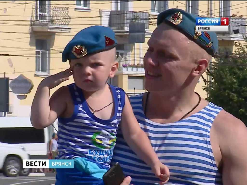 В Брянске отпраздновали день ВДВ