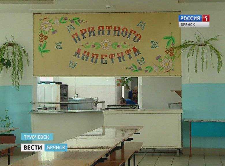 Брянские школьники отравились в столовой