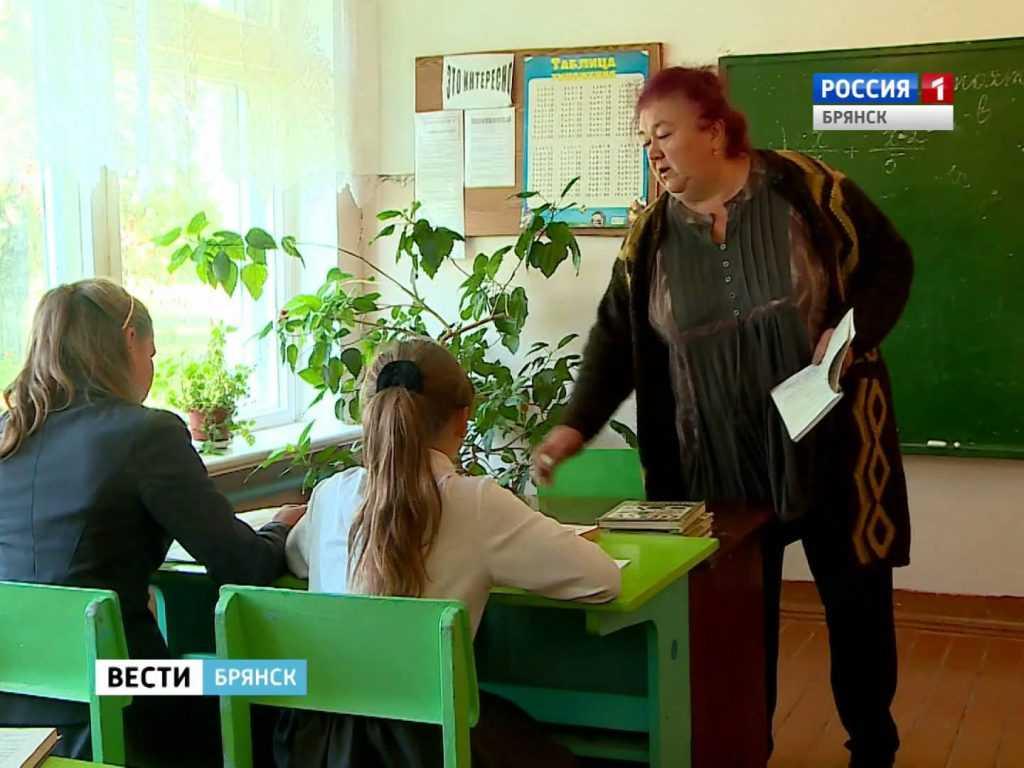 В Брянской области отметили День учителя