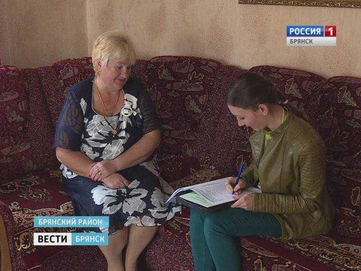В Брянске изучили условия жизни населения