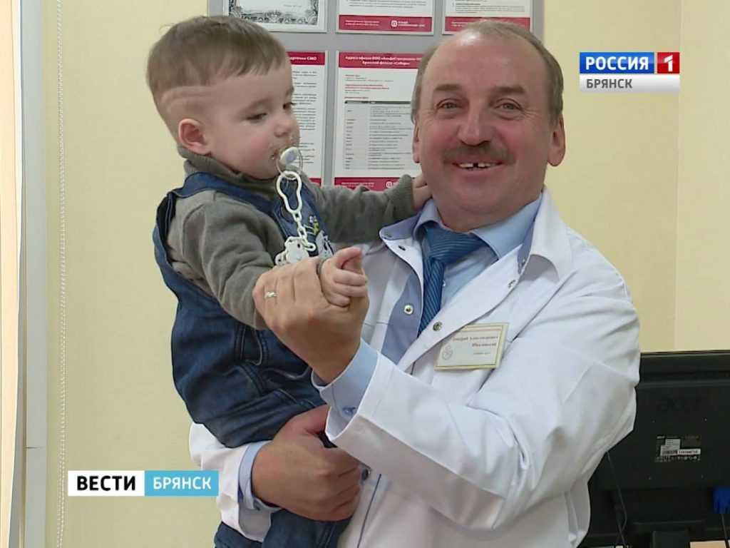 В Брянском центре охраны здоровья семьи и репродукции появился 1000 ребенок