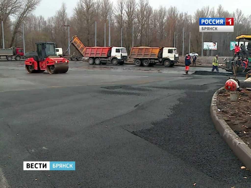 В Брянске завершается ремонт сразу двух магистралей