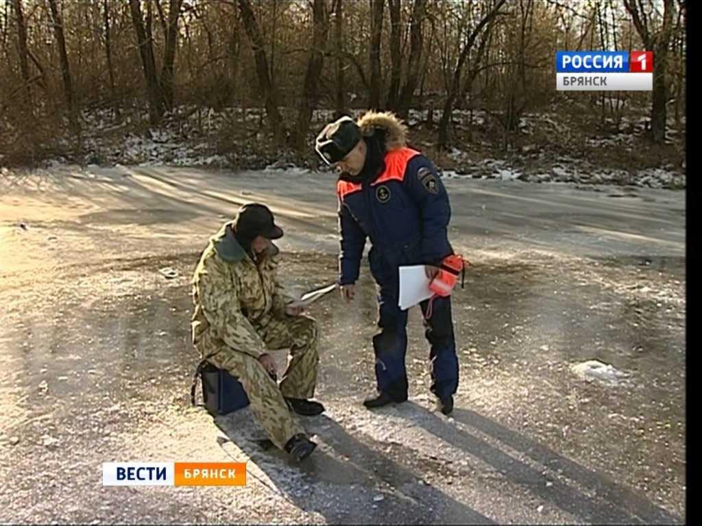 Брянские спасатели напомнили рыбакам об опасности льда