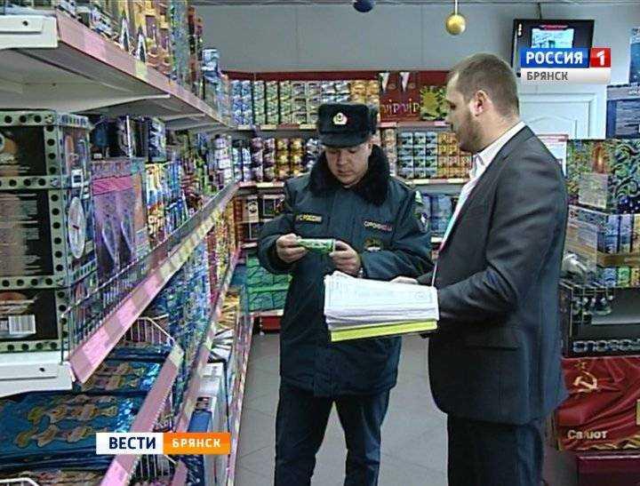 Брянских продавцов пиротехники проверили сотрудники МЧС