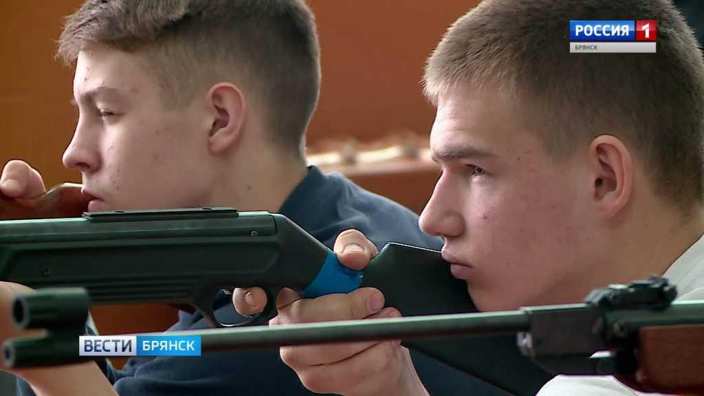 В Брянске прошла спартакиада кадетов