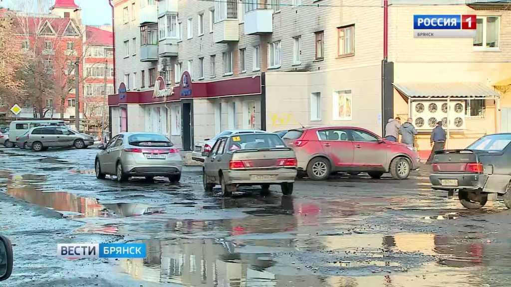 Начался ремонт дорог в Брянске