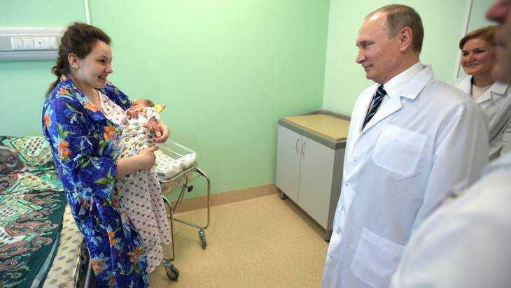 Владимир Путин посетил в Брянске новый перинатальный центр