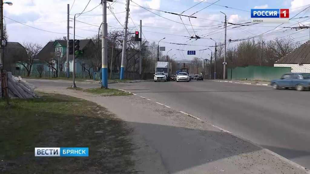В Брянске выкупят территорию для городских нужд
