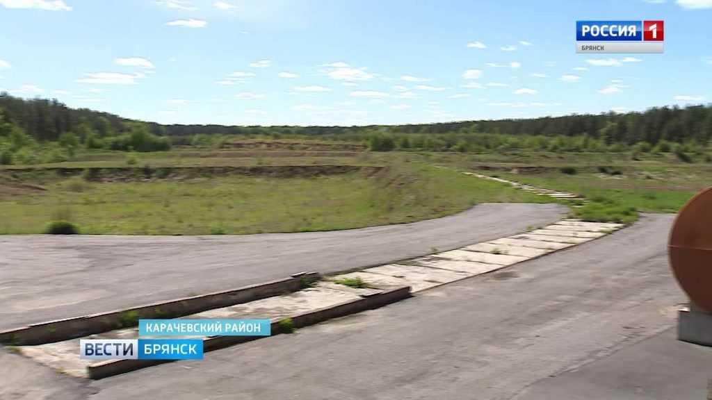 В Брянской области решается судьба нового полигона ТБО