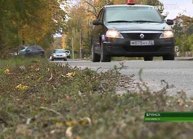 Жители улицы Куйбышева в Брянске пожаловались на дорогу