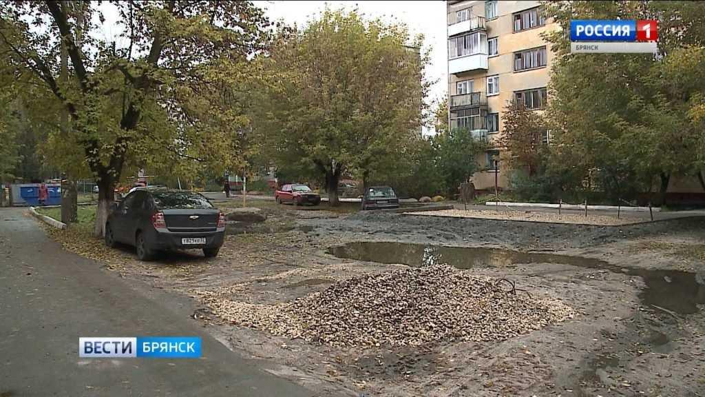 До окончания ремонта дворов в Брянске осталось две недели