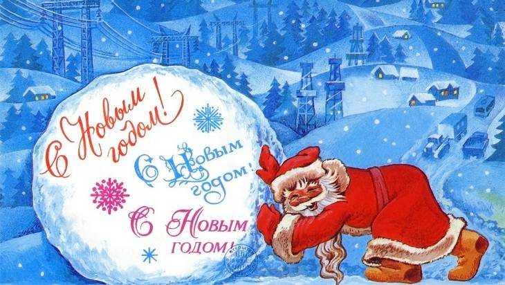 В правительстве Брянской области подвели итоги новогодних праздников