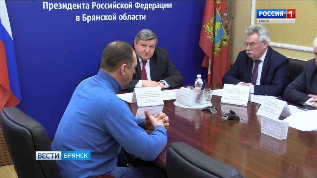 Николай Овсиенко провел личный прием граждан в Брянске