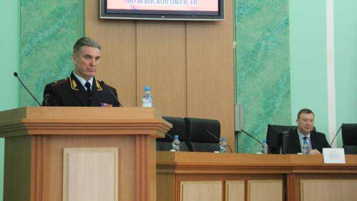 Глава УМВД России по Брянской области отчитался перед депутатами облдумы