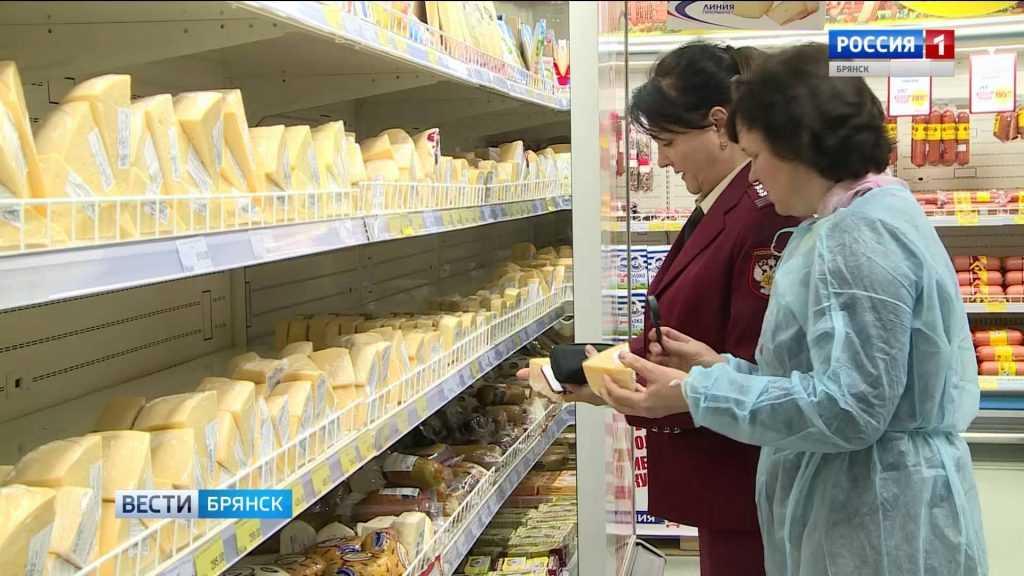 В брянских магазинах проверили молочную продукцию