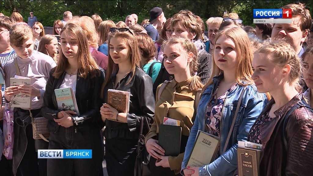 В Брянске открылся книжный фестиваль